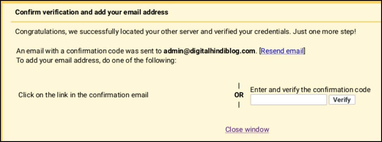 Enter Custom Email Verify Code