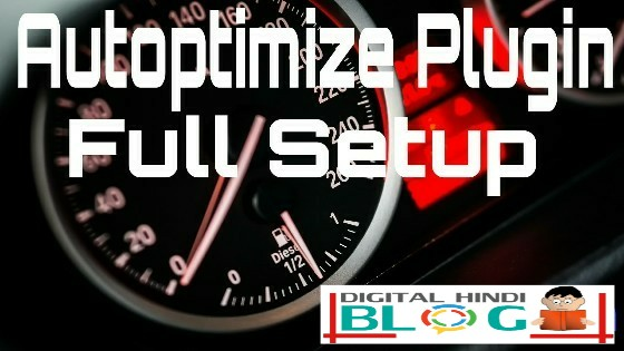 Autoptimize-Plugin-Full-Setup-Hindi