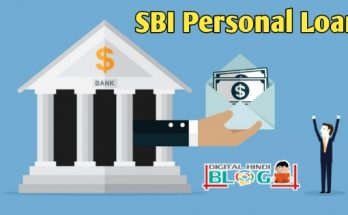 What is SBI Personal Loan and how useful is it