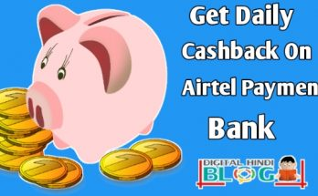 Airtel Payment Bank UPI Cashback Offer
