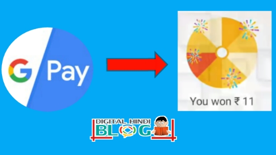 Google Pay Lucky Wheel Offer
