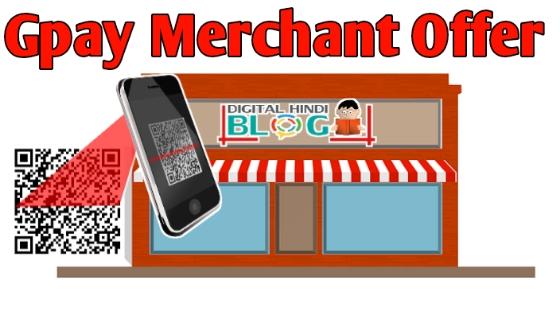 Google Pay Merchant Offer