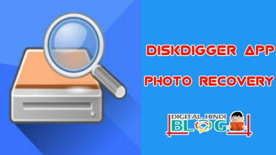 What is DiskDigger App And How to use DiskDigger App
