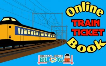 IRCTC Train Ticket Book