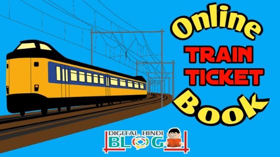 IRCTC Train Ticket Book