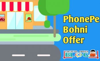 PhonePe Merchant Bohni Offer
